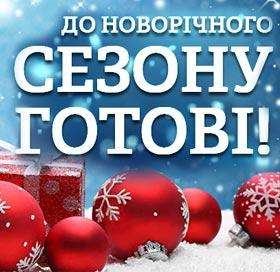 Новогодний подарок 2018