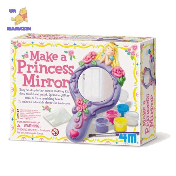 """Набор """"Зеркало для принцессы"""" . Гипс"""