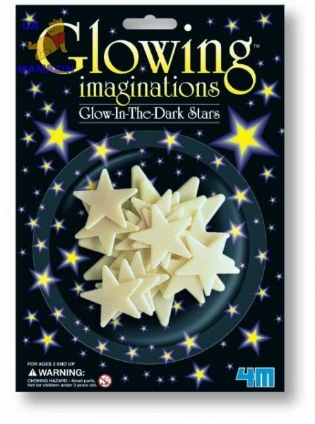 Звёзды 16 шт тм 4M