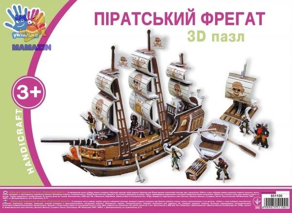 """Набор для творчества 3D пазл """"Пиратский фрегат"""""""