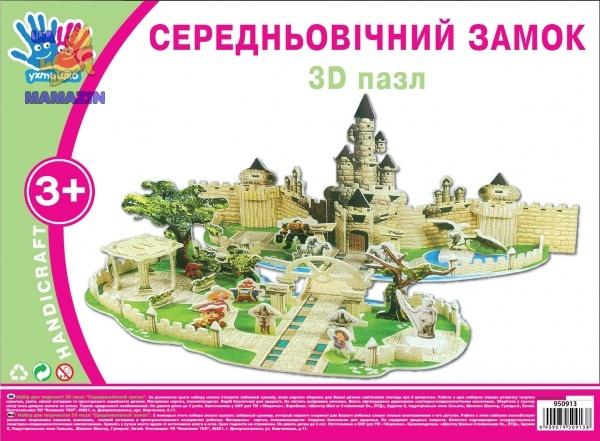 """Набор для творчества 3D пазл """"Средневековый замок"""""""