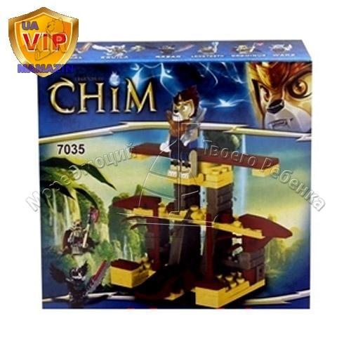 Конструктор Chima