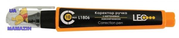 Корректор-ручка 10 мл с металлическим наконечником L1806 TM LEO