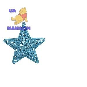 Звезда 8 см, 2шт/уп, голубая