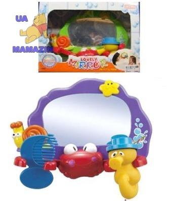 Игрушка для купания: зеркало, с расческой, пищалкой