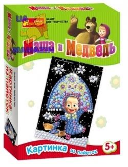 "Картинка с пайетками ""Маша і ведмідь. Маша"" ТМ Ranok Creative"