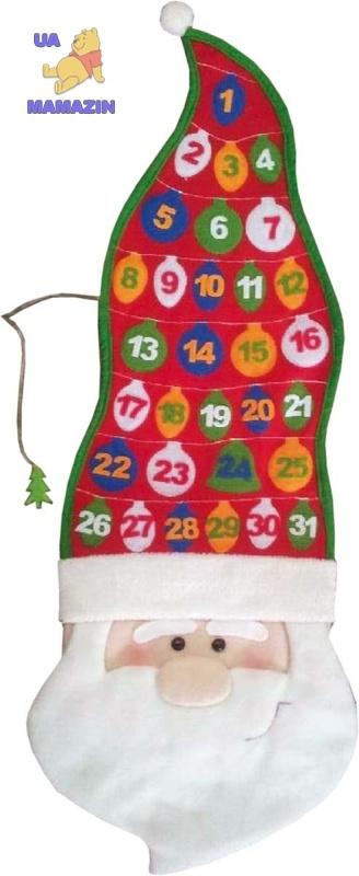 Календарь Дед Мороз 84см