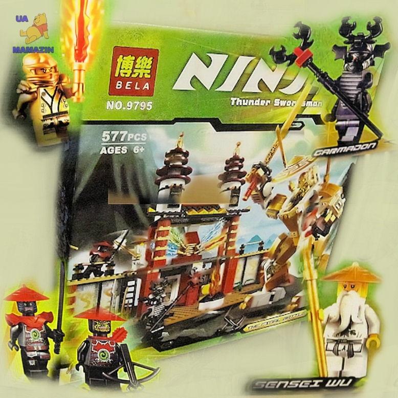 Инструкции Лего Ниндзяго Храм Света