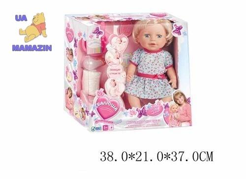 Кукла «Валюша», 7 функций