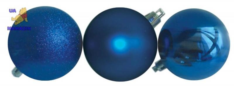 Шар d-7 cм 3шт/уп, синий