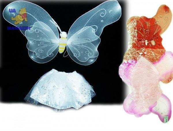 Набор бабочки-крылья+ юбка