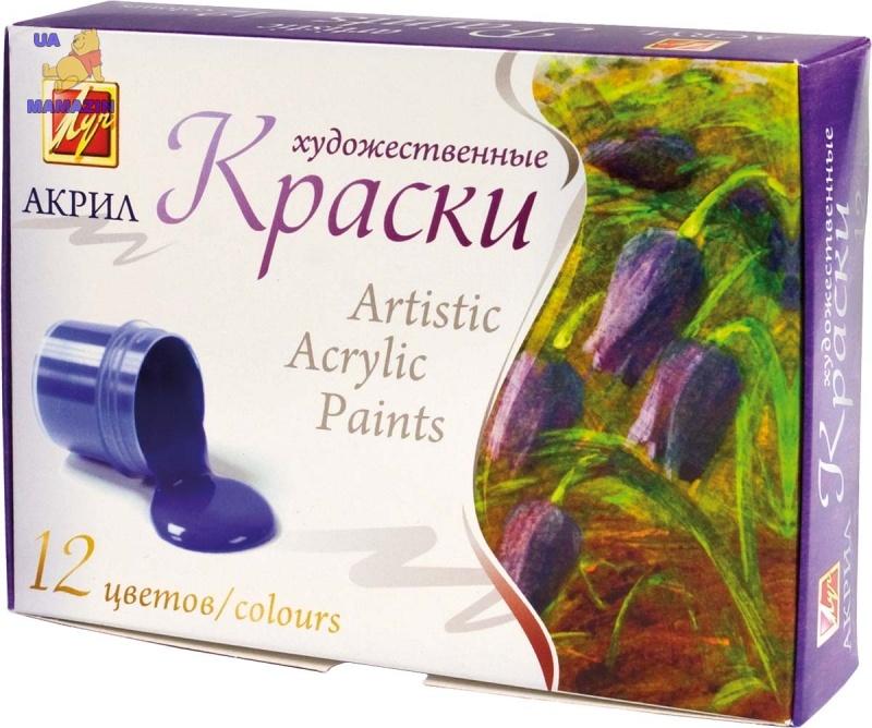 Краски акриловые художественные 12 цв. 20 мл ТМ Луч
