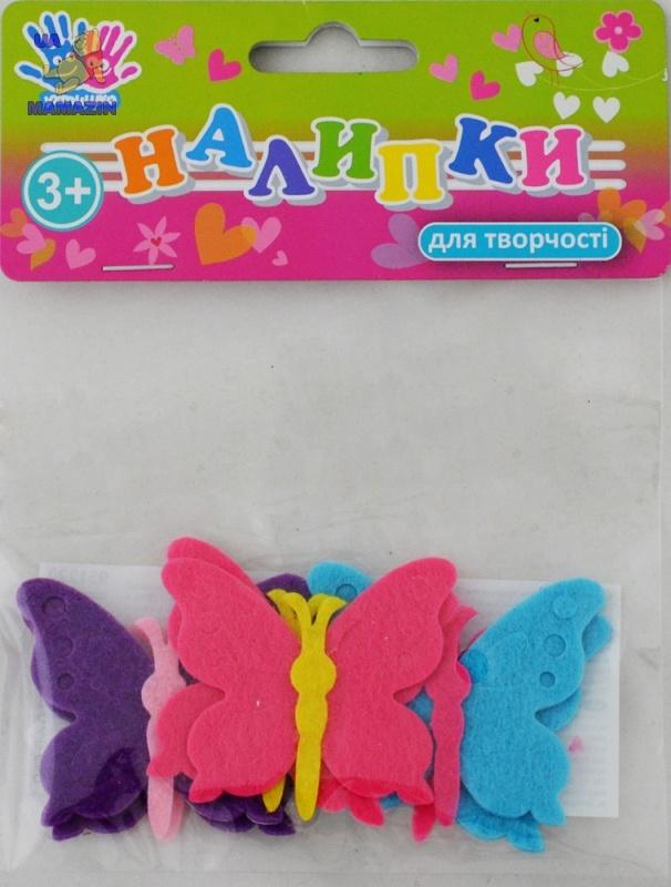 """Наклейки для творчества """"Бабочки"""" войлок, в уп.6шт."""