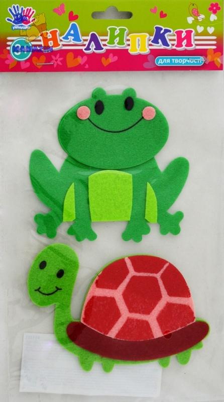 "Наклейки для творчества ""Черепаха и лягушка"" войлок, в уп.2шт."