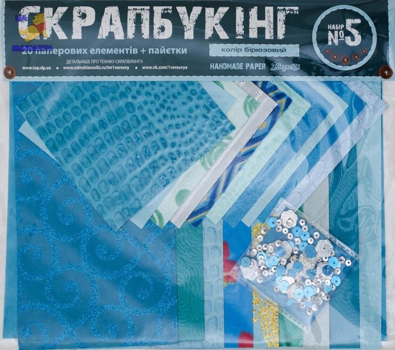 """Набор для творчества """"Скрапбукинг"""" № 5"""