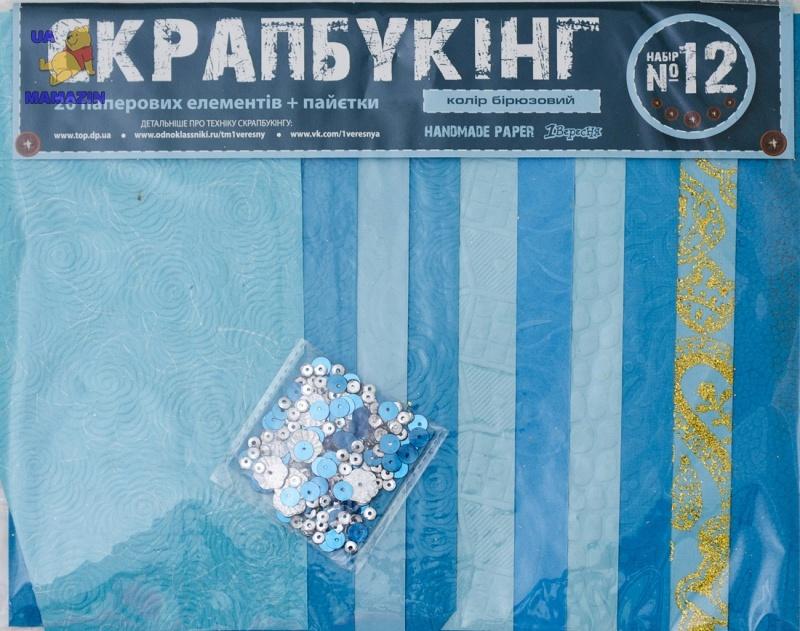"""Набор для творчества """"Скрапбукинг"""" №12"""