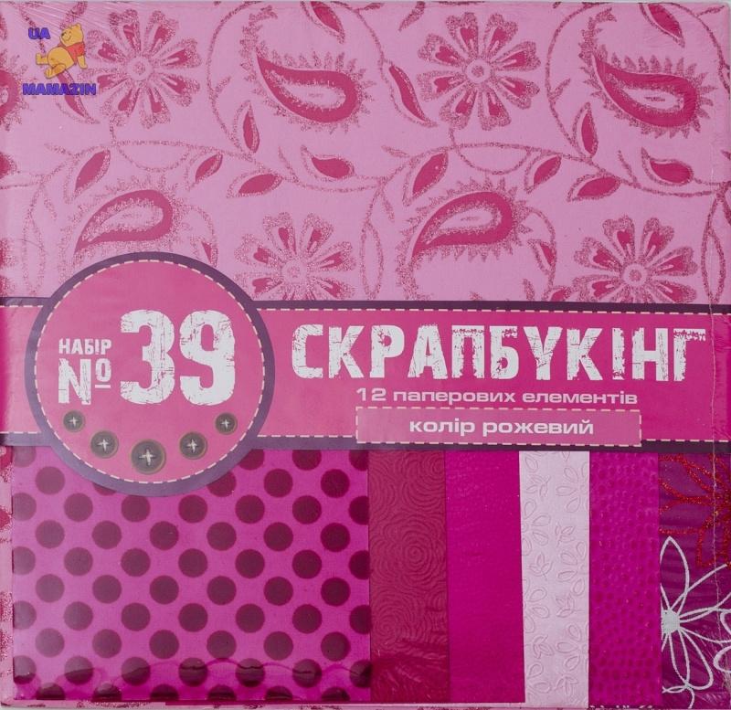 """Набор для творчества """"Скрапбукинг"""" №39"""