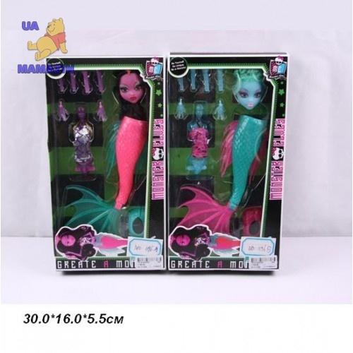 """Кукла """"Monster High"""" русалочка"""