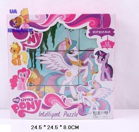 """Кубики """"Маленькая пони"""""""
