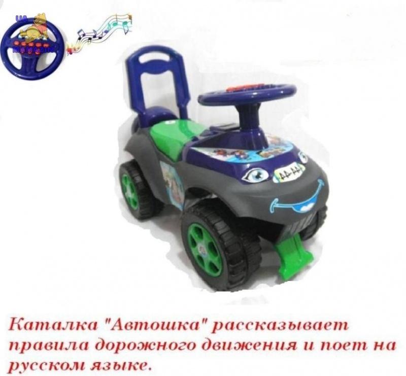 "Машина-каталка ""Автошка"" с муз.рулем"