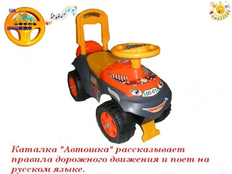 """Машина-каталка """"Автошка"""" с музыкальным рулем"""