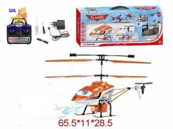 Вертолет на радиоуправлении «Летачки»