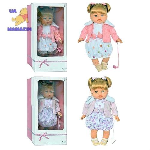Кукла с мягким телом, Ариас (Испания)