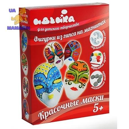 Фигурки из гипса Цветные маски