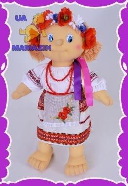 Маричка-украинка, 50см
