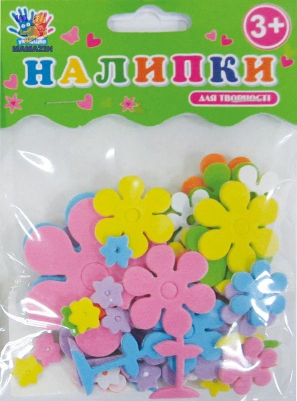 """Наклейки для творчества """"Цветочки"""" ЭВА"""