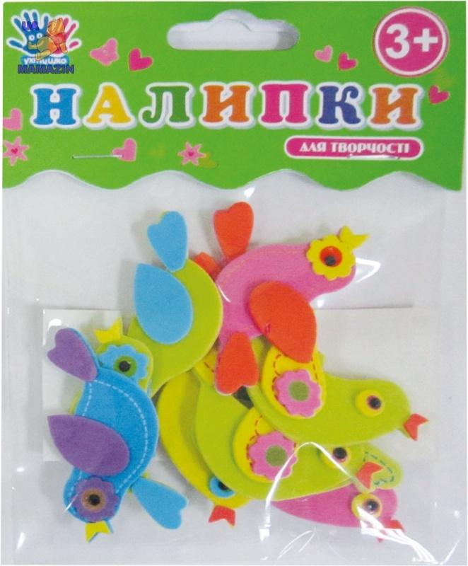 """Наклейки для творчества """"Птички"""", ЭВА, 10шт/уп"""