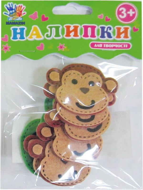 "Наклейки для творчества ""Лягушки и обезьянки"", войлок, 10шт/уп"