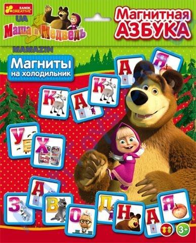 """Магнитная Азбука """"Маша и Медведь"""""""