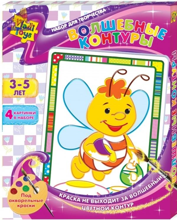 """Раскраски """"Волшебные контуры"""" (4 в 1). Пчелка ТМ Vladi Toys"""