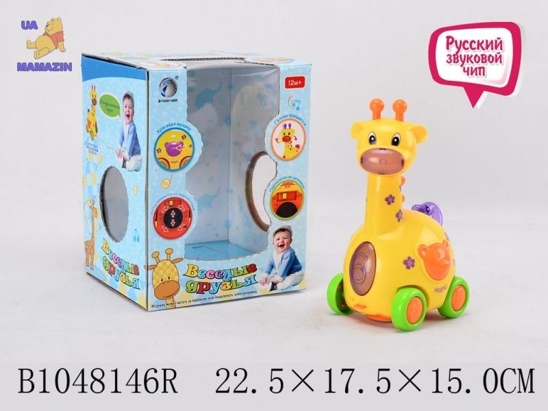 """Музыкальная развивающая игрушка """"Жираф"""""""