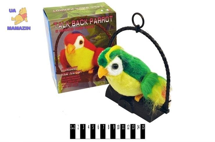 Попугай - повторюха, маленький