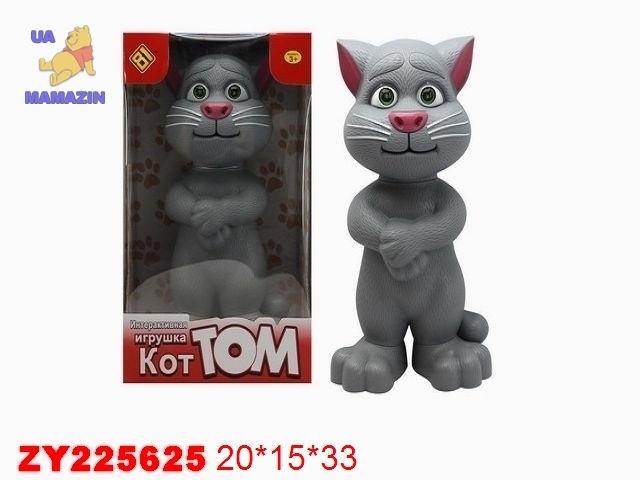 """Интерактивный """"Кот Том"""""""