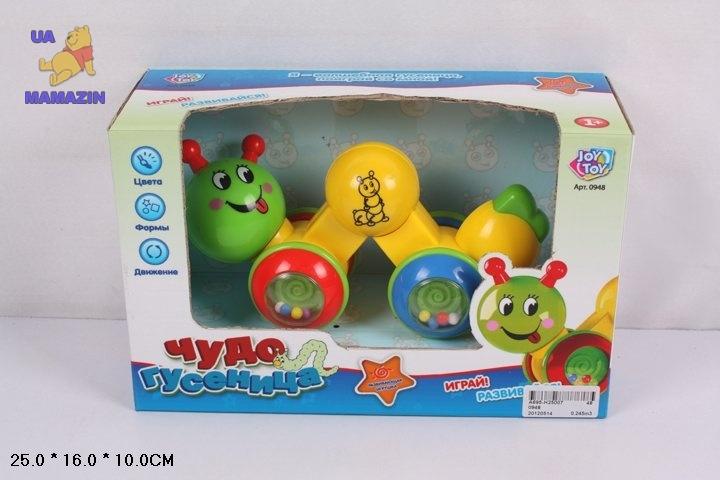"""Веселая игрушка """"Чудо гусеница"""" JoyToy"""