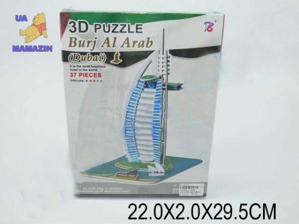 """3D пазл """"Отель Бурдж Аль Араб"""""""