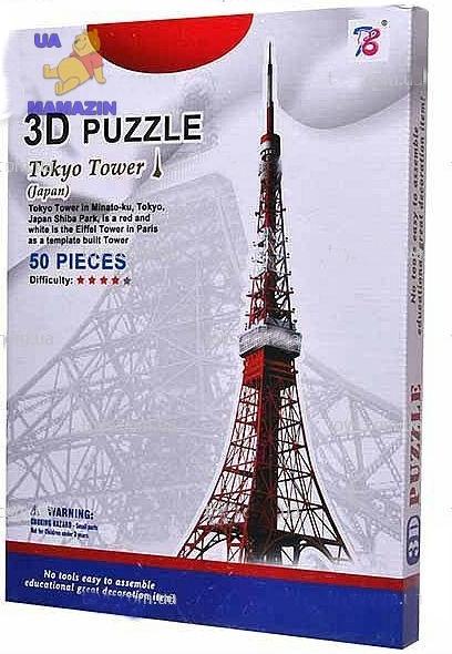 "3D пазл ""Токийская башня"""