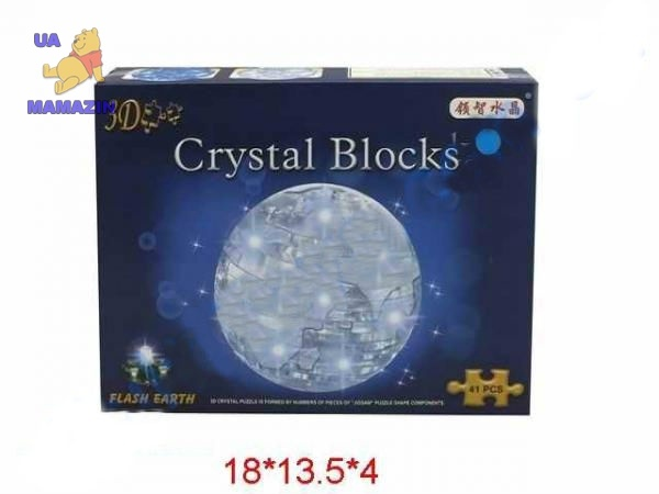 "Пазлы 3D-кристалл ""Земной шар"""