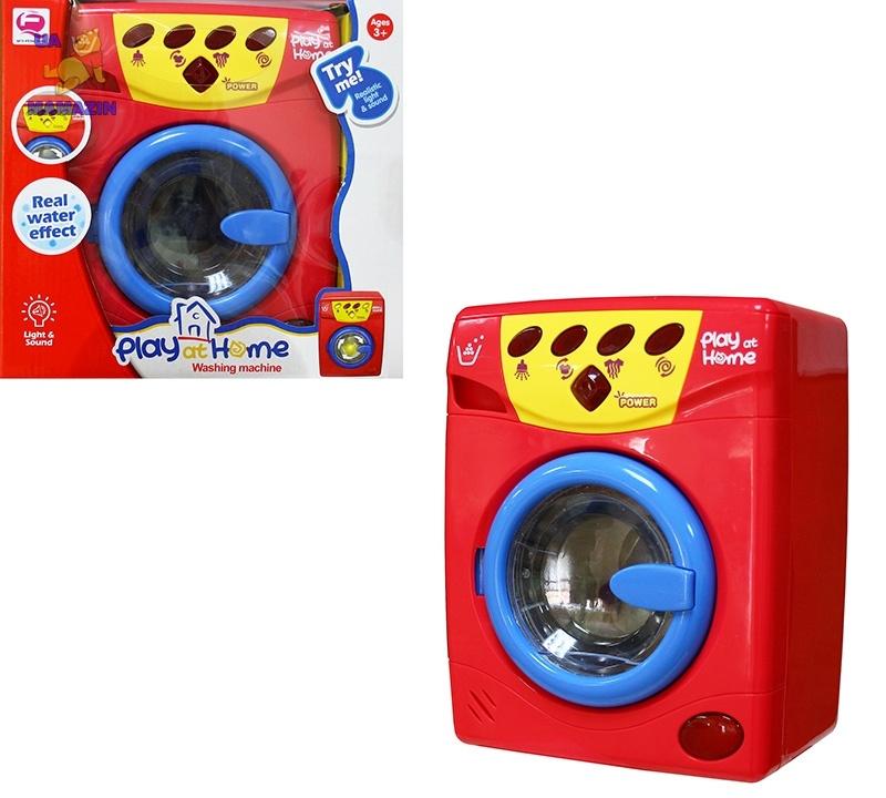 Игровая стиральная машина