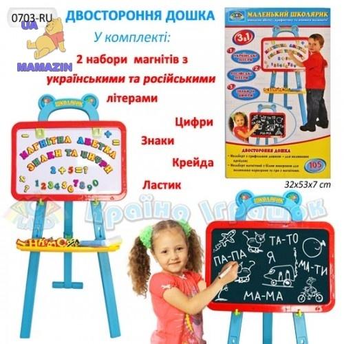 Доска 2-хсторонняя рус./укр. буквы