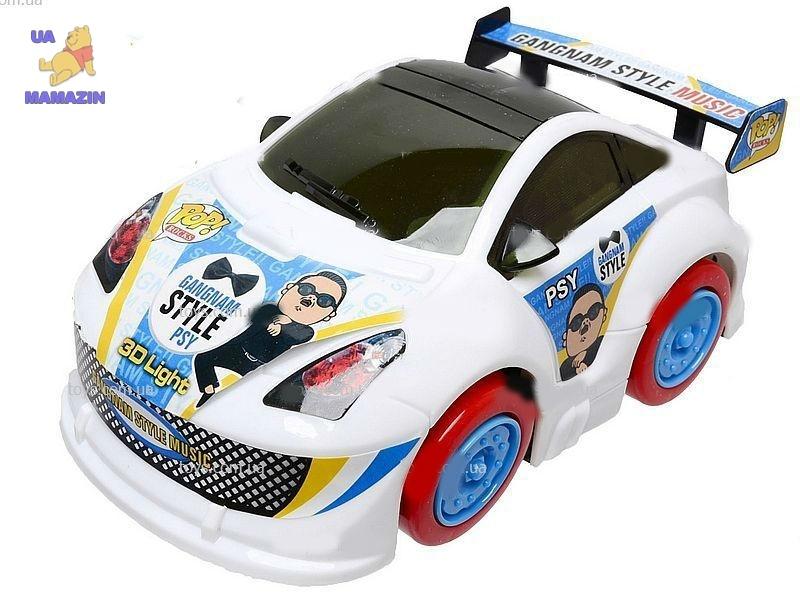 Машина Gangnam Style