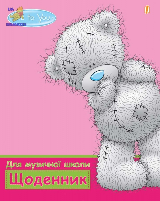 """Дневник для музыкальной школы """"Мишка Тедди"""""""