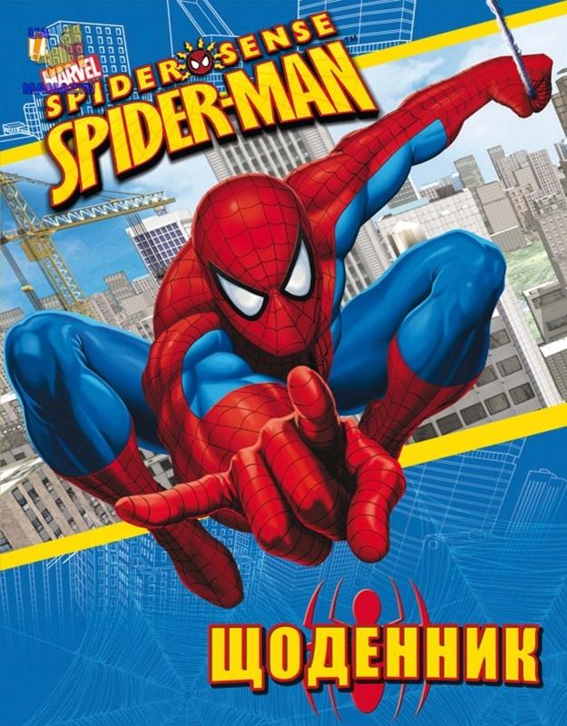 """Дневник школьный """"Человек-паук"""""""