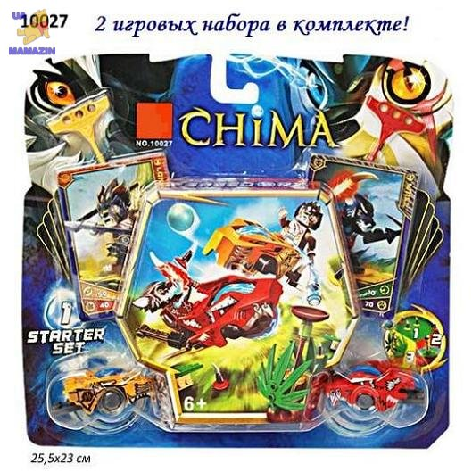"Конструктор ""Legends of Chima""  Бойцы Чи"