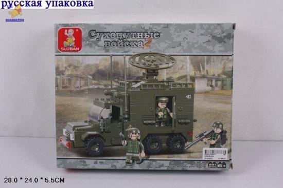 """Конструктор SLUBAN """"Сухопутные войска"""""""