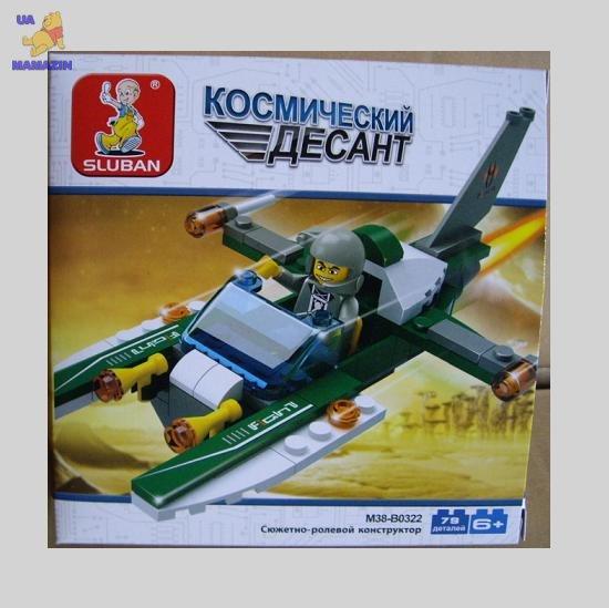 """Конструктор SLUBAN """"Космос"""", десант"""