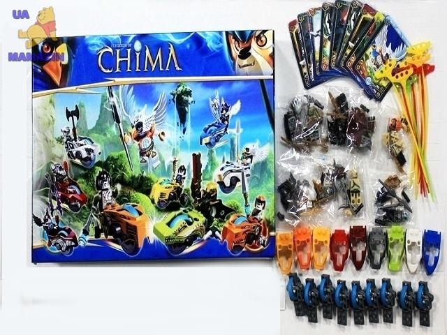Набор героев «Chima» на чимациклах